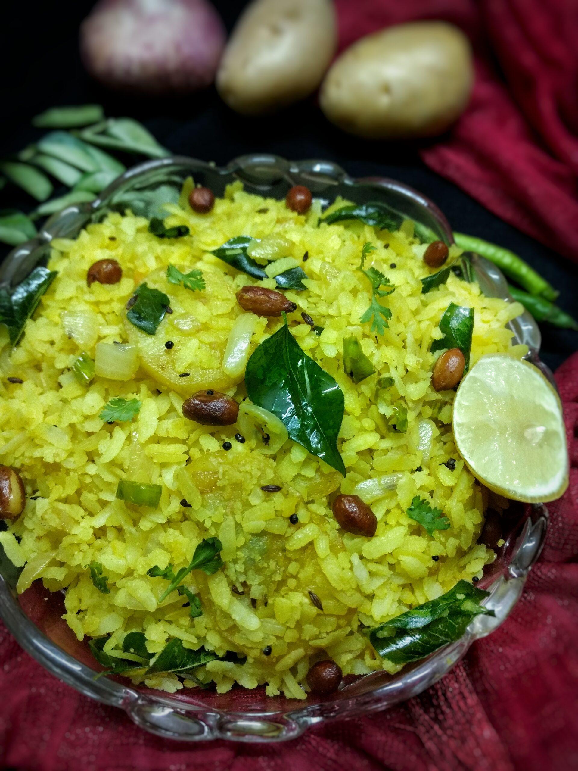 Poha recipe | Kanda Batata Poha | Maharashtrian style